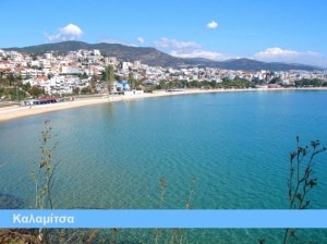 Kavala Sea Sights, Alexandros Hotel, Drama, hotels, rooms, apartments, accommodation, vacations, Drama, Greece